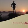 Tourismusstrategie Rheinland-Pfalz 2025: Online-Umfrage
